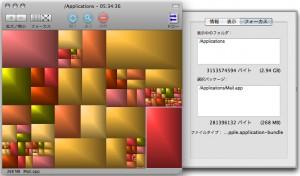foldersize01