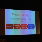 XPD2014 'Experience Design' Tokyo UX&CX